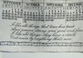 Towel script